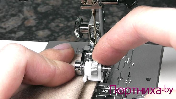 Лапка для потайной строчки - инструкция