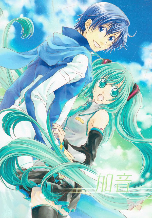 Is miku and kaito dating