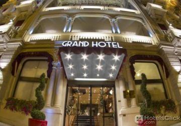 Prezzi e Sconti: #Grand hotel des arts a Verona  ad Euro 112.47 in #Verona #It