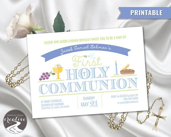 PRINTABLE Personalized Cute First Communion Invitation Boy