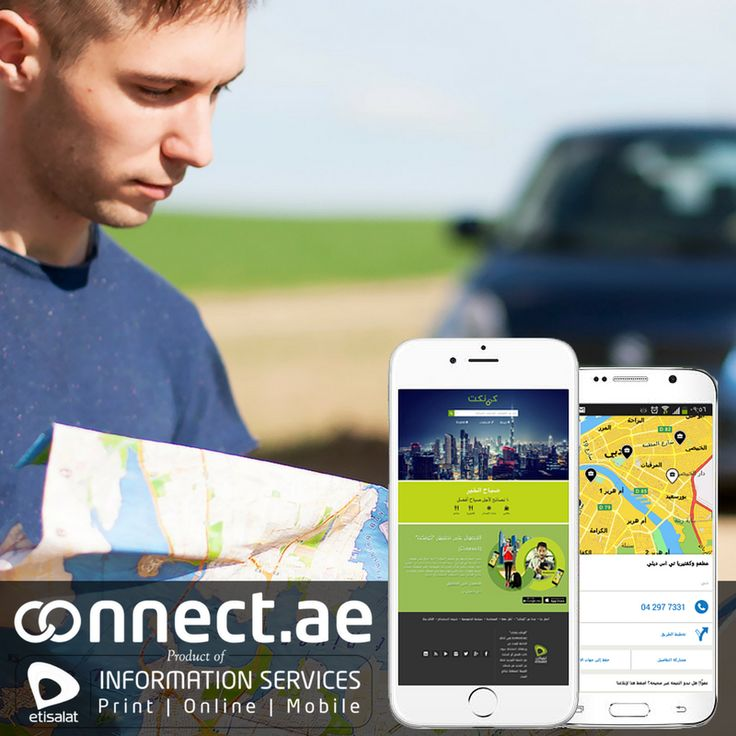 #UAE #drivers: If you've ever been lost you'll know the value of having our insanely accurate #navigation app. The best part? It has offline #GPS & maps ensuring that even without WIFI, you will never be lost again!    Download it today:   Apple: https://itunes.apple.com/ae/app/connect-navigation-free-offline/id1093133769  Android: https://play.google.com/store/apps/details?id=ae.connectnav.android