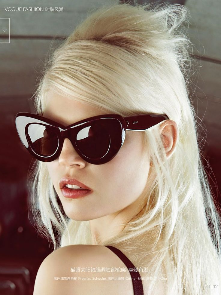 """""""Groupie Tour"""" Ola Rudnicka in Céline sunglasses by Camilla Åkrans for Vogue China August 2014"""