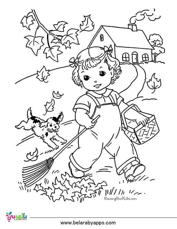 رسومات للتلوين عن فصل الخريف جاهزة للطباعة 2020 بالعربي نتعلم Fall Coloring Pages Puppy Coloring Pages Coloring Pages