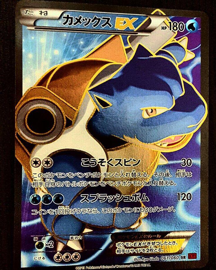 On instagram by pokemon_bay #gameboy #microhobbit (o) http://ift.tt/24ZyioB lines #pokemon #pokemoncommunity #pokemoncollector #collector #blastoise#charizard#wotc#wizardofthecoast#1999#oldschool#1stedition#pokedex#japanese#boss#love#gold#pika#sales#red#blue#trader#rayquaza#pokemonsales#pokemonlove#tcg#psa#norarity#trustedpokemontrader