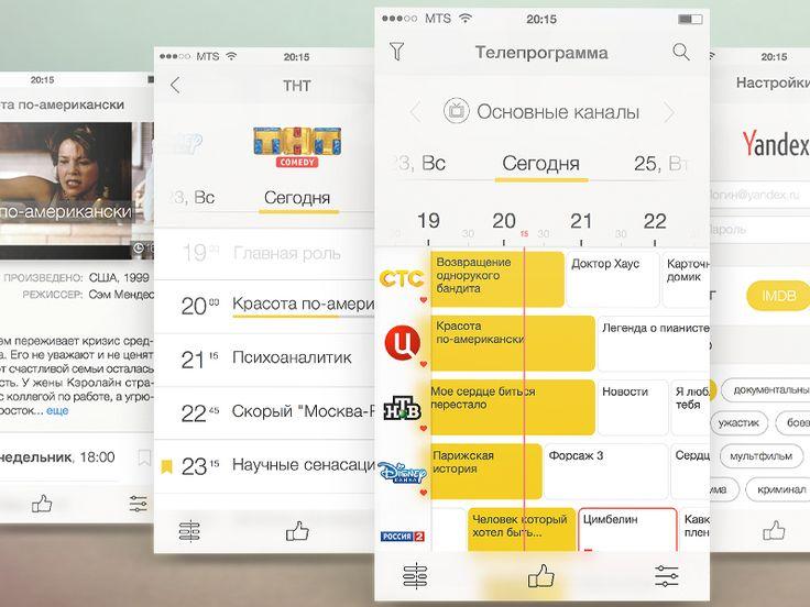 Yandex TV guide by Danila Ilyushin
