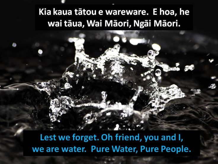Pure water Pure People