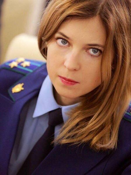 55 Fotografías de Natalia Poklonskaya para variar - Taringa!