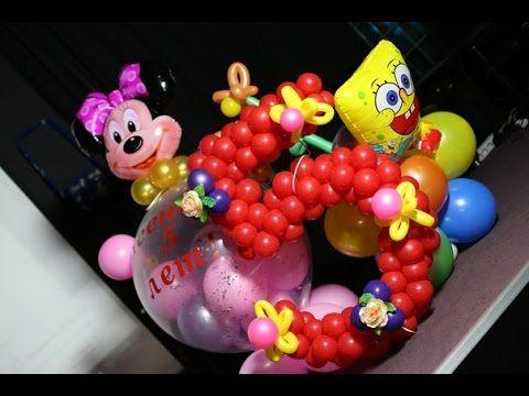 заказ шаров на день рождения Алматы