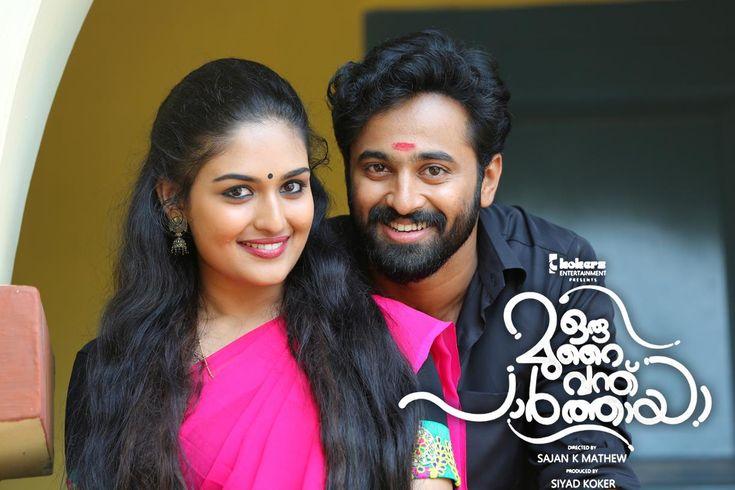Prayaga Rose Martin and Unni Mukundan 2962 Oru Murai Vanthu Paarthaya Movie Stills - Unni Mukundan