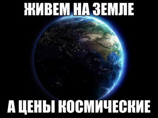 Цена http://mirovaja-ekonomika.ru/cena-ekonomicheskaya-kategoriya/