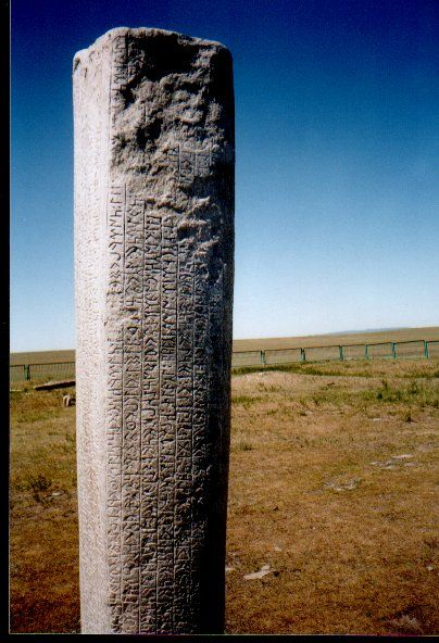 The Orkhon inscriptions and the Khöshöö Tsaidam monuments,  Orkhon River in Mongolia: The Old Turkic inscriptions on these monuments, together with the Tonyukuk inscription, are the oldest extant attestation of that language, 732 AD.