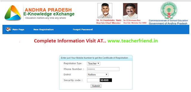 APEKX  e-Knowledge eXchange Teacher Registration Certficate Download for Submission of Teachers Transfers 2017 Online Application Including...