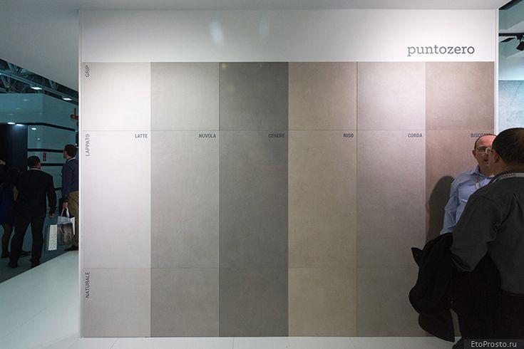 Cerdisa - коллекция Puntozero