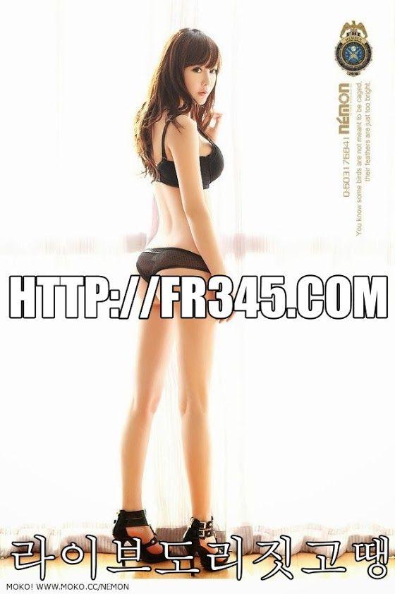 라이브도리짓고땡-FR345.COM