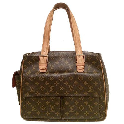 Louis Vuitton Multipli Cite en look-and-stop.com