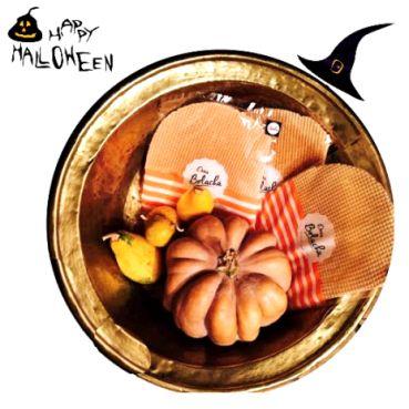 Halloween! Cookie