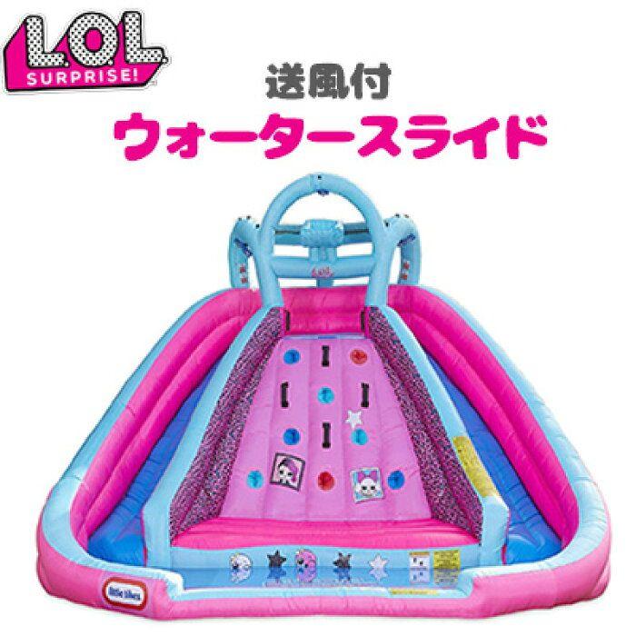 楽天市場 在庫有り 大型遊具 送料無料 L O L サプライズ