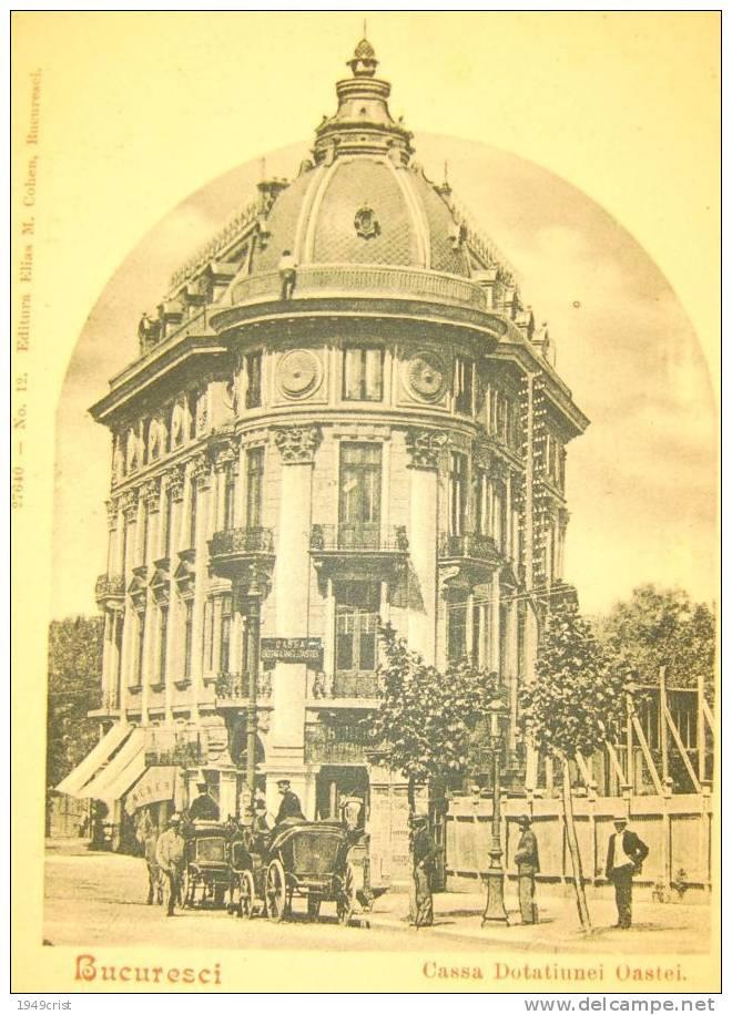 Bucuresti - Casa Dotatiunea Oastei - interbelica