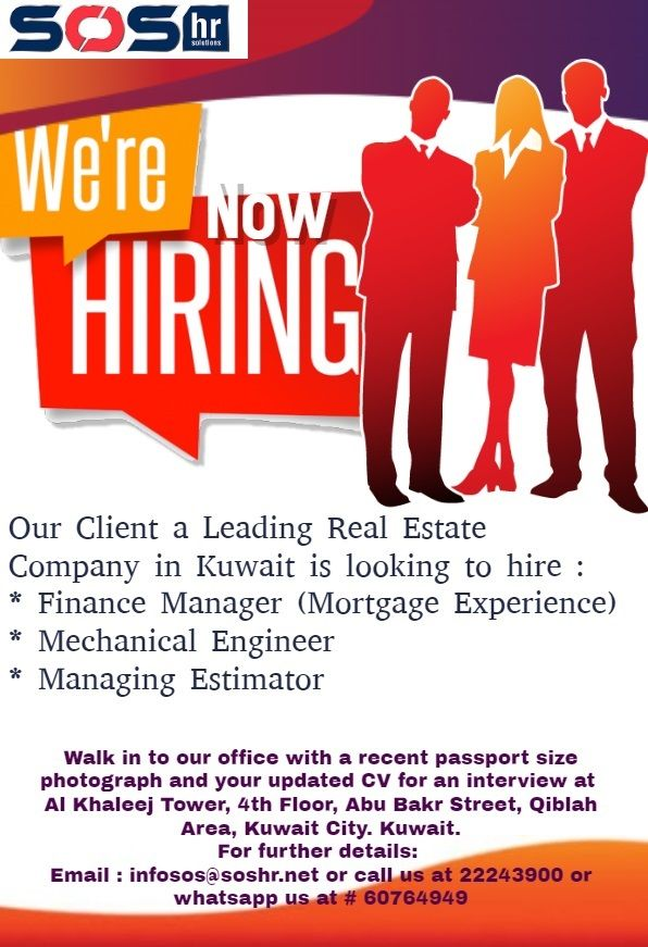 Our Clients are currently looking to hire in Kuwait