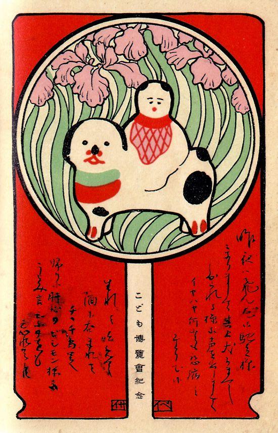 Vintage Japanese postcards --