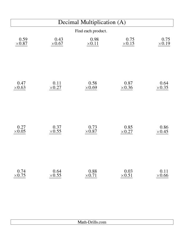 1000+ images about ΠΟΛΛΑΠΛΑΣΙΑΣΜΟΣ ΔΕΚΑΔΙΚΩΝ on Pinterest ...