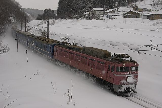 """Express""""Nihonkai"""", Daisyaka-Turugasaka Aomori"""
