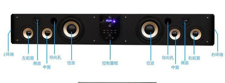 wireless home theater system cinema 5.1 caixa de som barra de sonido tv soundbar mesa  de mezclas cine box surround sound