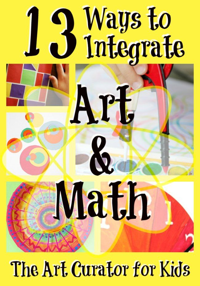 The Art Curator for Kids - 13 Ways to Integrate Art and Math Projects  http://artcuratorforkids.com/art-and-math-projects/