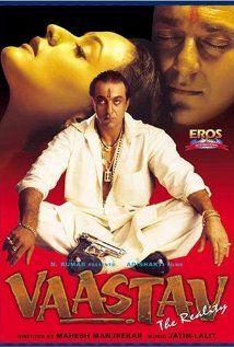 Vaastav/ Director: Mahesh Manjrekar