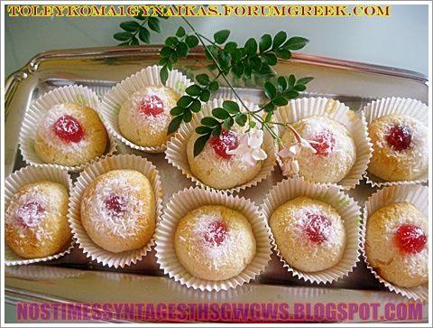 ΧΙΟΝΑΚΙΑ ΜΕ ΙΝΔΟΚΑΡΥΔΟ!!!...by nostimessyntagesthsgwgws.blogspot.com