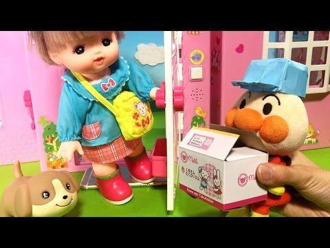 メルちゃん ぽぽちゃん おもちゃ アンパンマン自動販売機 公園 お外あそび すべり台♡ばいきんおねえさん♡ - YouTube