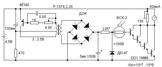 172 best circuit board schematics images on Pinterest