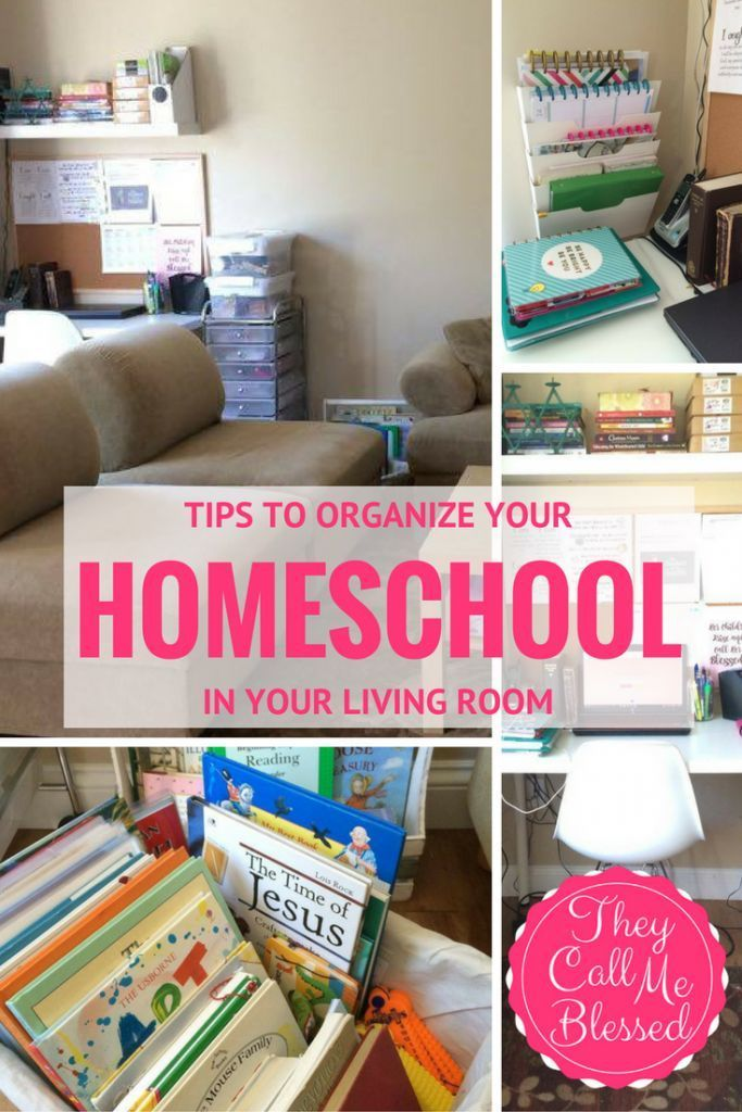 Tricks to Organize Your Homeschool Space in Your Living Room | They Call Me