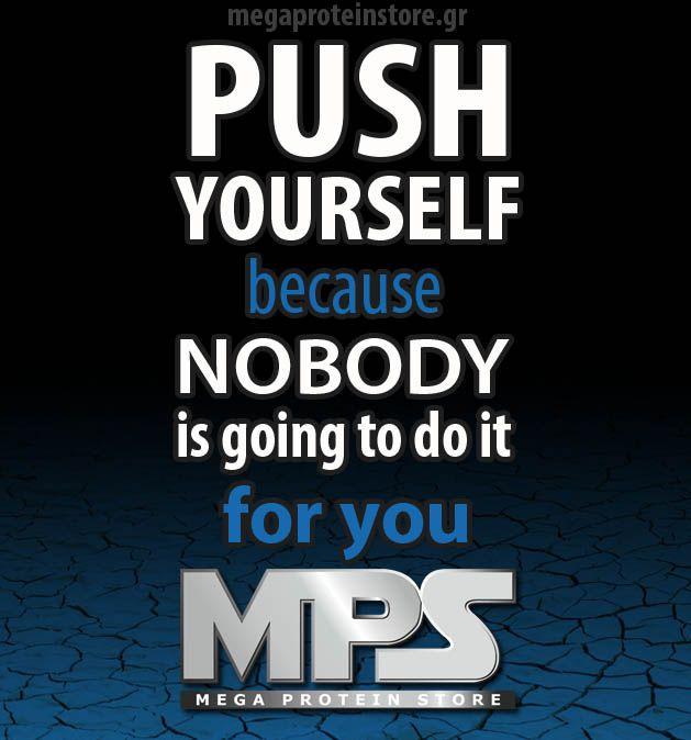 Η έμπνευση είναι το Α και το Ω... #fitness #motivational #supplements #proteins #megaproteinstore