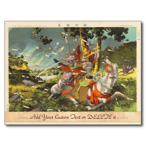 Nitta Yoshisada legendary samurai warrior battle Postcard