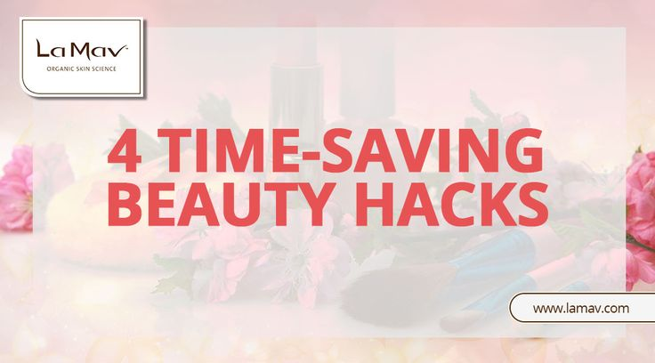 If you never have time to make yourself pretty in the morning, we are here to help with 4 easy and effective ways to look your best, without spending hours in front of the mirror!