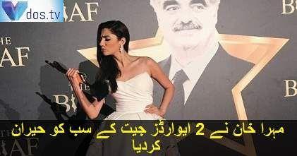 #beirut #mahirakhan #twoawards #style #elegance #glamor #drama #actresslife #vdos #films