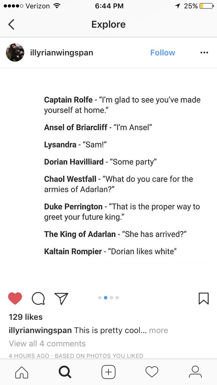 First words of the throne of glass characters