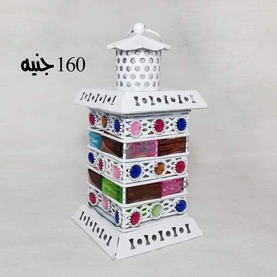 فوانيس رمضان 2020 فيها شمعه بنور الوان بتشتغل ببطاريه الطلب اونلاين والتوصيل مترو او للمنزل ل Decorative Boxes Decor Home Decor