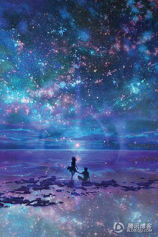 Couple under the stars with glowing teal, blues and purple.