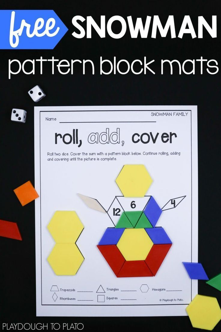 Free snowman pattern block mats! Fun winter math center or shape activity for preschool, kindergarten or even first grade.