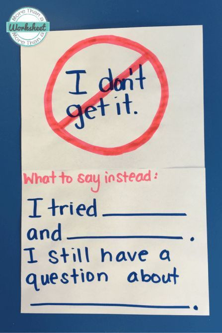 "4 Tips for Students who Say ""I Don't Get it!"""