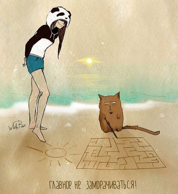 вечной подбадривающие картинки с котами середины сентября происходит