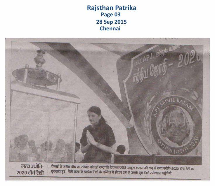 Abdul Kalam Sathya Jothi 2020 -  Rajsthan Patrika