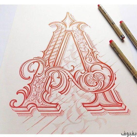 حرف A مزخرف أجمل صور A مزخرف للواتس اب و الفيس بوك بفبوف Lettering Design Typography Beautiful Lettering