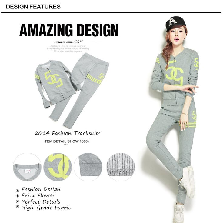 Aliexpress.com : Buy Long Sleeve Woman Activewear Suit for Sports 2014 O Collar Special Design Printed Letter Jacket With Ladies Trousers Plus Size  from Reliable Hoodies & Sweatshirts suppliers on Lossgaga Co,.LTD