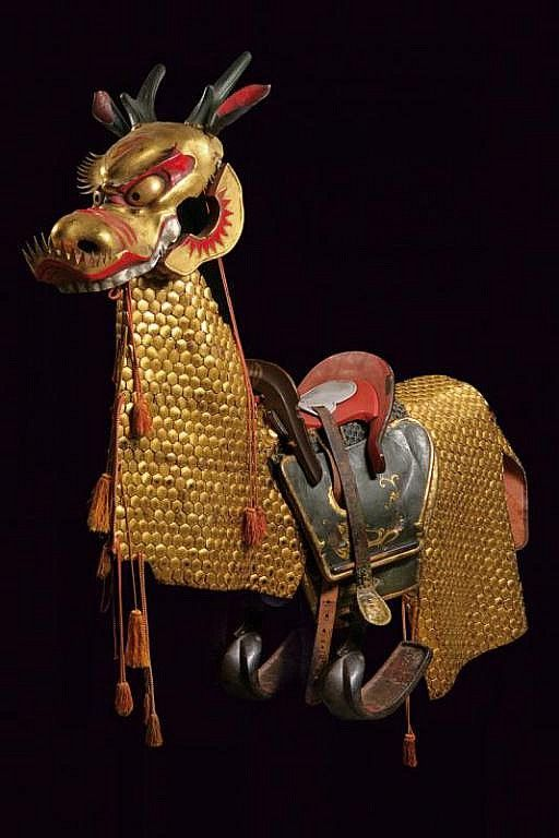 A very important and extremely rare composite horse armor