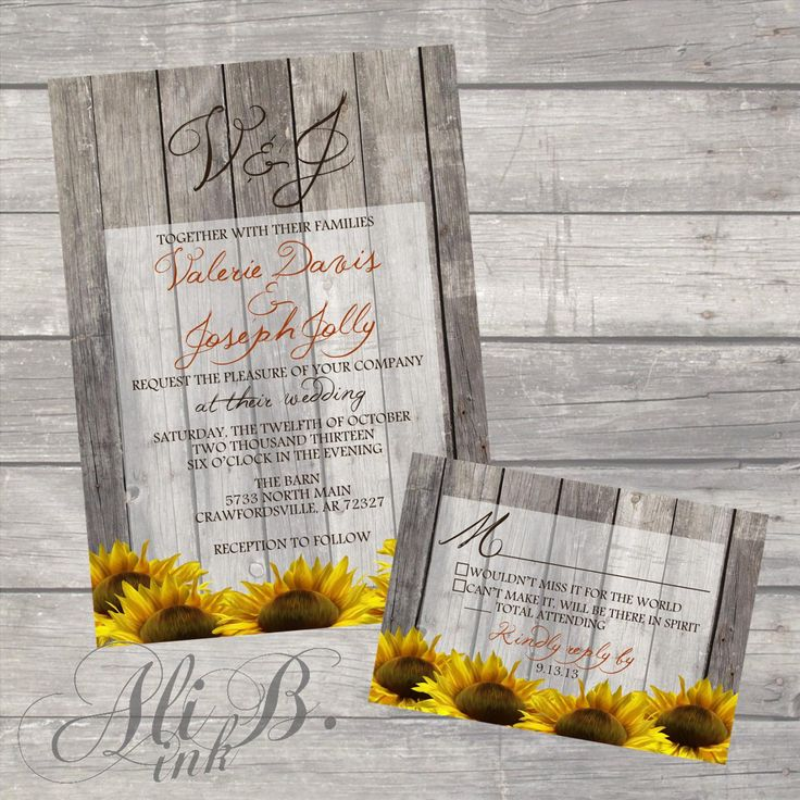 Rustic Sunflower Wedding Invitation Printable by ALiBink