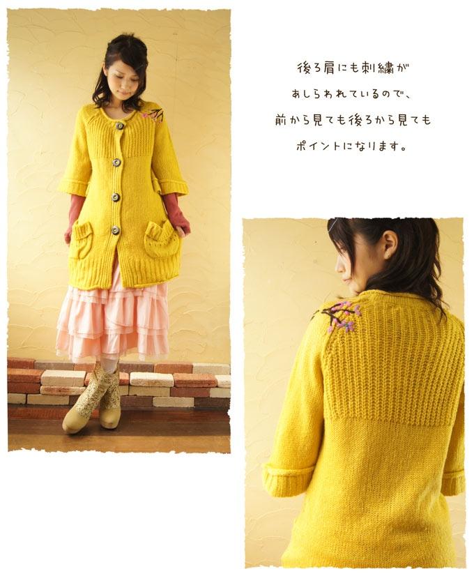 【楽天市場】【再入荷♪2月24日11時より】(黄) 京の花景色のようなお花の刺繍が左肩を彩るニットカーディガン  後ろ肩にも刺繍。差し色になる鮮やかな色のレトロなお花の刺繍。たるんとしたふっくらポケットに、ふんわり袖。(メール便不可)森ガ-ル:ワンピース専門店 Cawaii