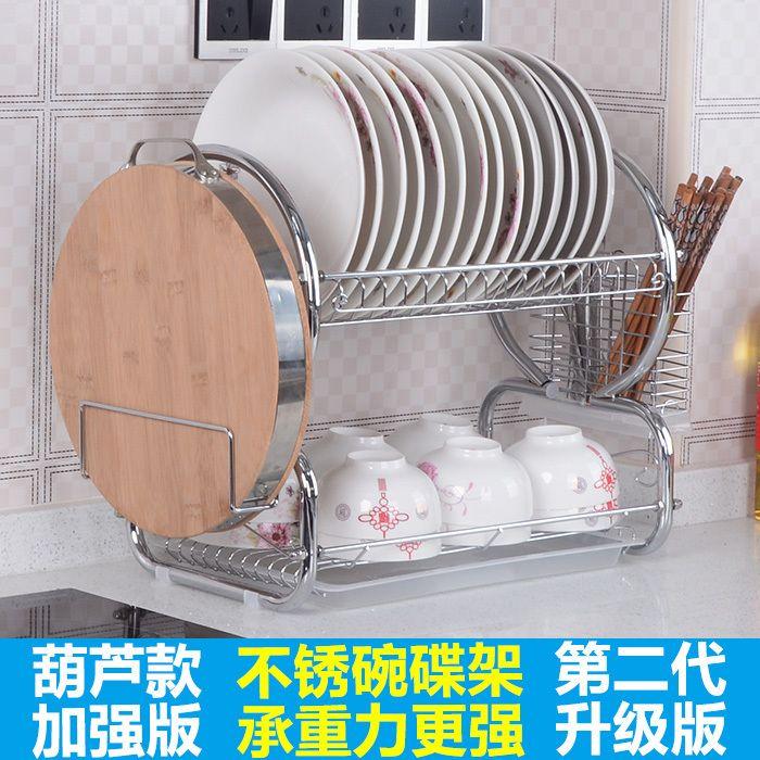 Купить товарУтечка и место стеллаж для хранения стойку кухня стеллажи двойной блюда положить капельного блюдо , чтобы высушить блюда в категории Кухонные шкафына AliExpress.